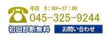 神奈川静岡助成金